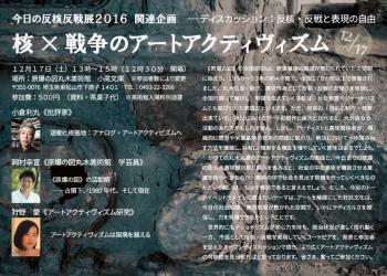 maruki_a4_chirashi_yoko2